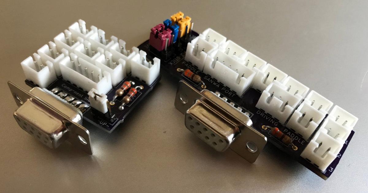 MultiFire: 3 button Atari joysticks